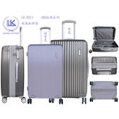 永冠歐風拉桿行李箱24吋-紫【愛買】