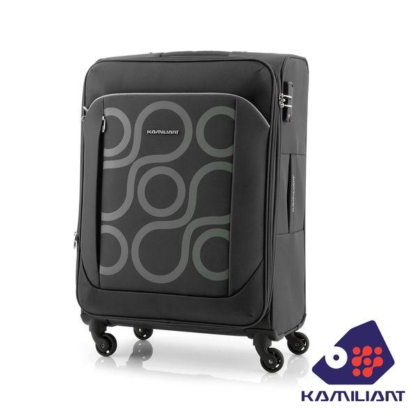 Kamiliant卡米龍 25吋Harita圓形圖騰可擴充布面TSA行李箱(木炭黑)