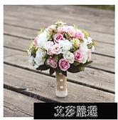 婚紗影樓攝影旅拍照道具新娘手捧花結婚【全館免運】