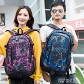 雙肩包女韓版學院初高中學生書包男大容量旅行電腦包ins超火背包 ATF 探索先鋒