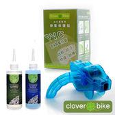 【CLOVER】全新升級版自行車專用保養組合四入組