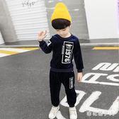 中大尺碼男童套裝 秋冬兒童麗絲絨加絨加厚韓版運動兩件套小孩衛衣AW10576【棉花糖伊人】
