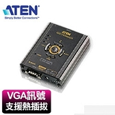 ATEN宏正 V510 視訊延長器 (補償延遲/訊號延遲同步化)
