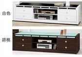 【新北大】✪ 貝多美7尺長櫃/電視櫃 K362-3 胡桃 / K362-6 白色-18購
