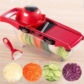 土豆絲切絲器家用廚房多功能切菜器擦絲刨絲切片器消費滿一千現折一百