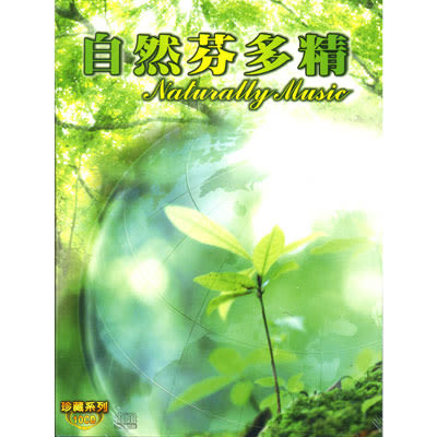 自然芬多精CD (10片裝)