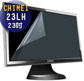 EZstick靜電式電腦LCD液晶螢幕貼-CHIMEI 23LH 23吋寬 專用