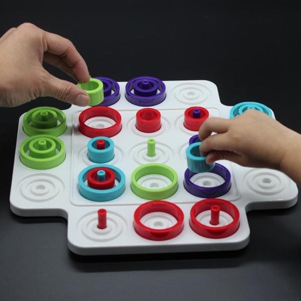 兒童棋類益智玩具