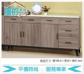 《固的家具GOOD》410-2-AA 麥汀娜古橡木5.3尺仿石面碗櫃下櫃【雙北市含搬運組裝】