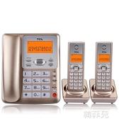 電話機 TCL D61無繩電話機子母機 一拖二一移動家用辦公固定無線電話座機 韓菲兒