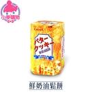 現貨 快速出貨【小麥購物】CROWN 鮮奶油鬆餅 餅乾 鬆餅 韓國鬆餅 皇冠 【A214】