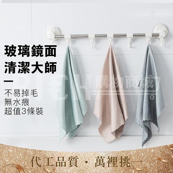 【五條裝25*25cm】奈米纖維玻璃抹布 顏色隨機出貨