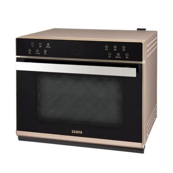 ◤A級福利品‧數量有限◢【聲寶SAMPO】35L多功能蒸氣烘烤爐 KZ-SD35W