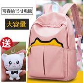 兒童書包女小學生大容量雙肩包1-3-4-6年級女童6-12周歲輕便背包