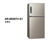 《Panasonic 國際牌》650公升 無邊框鋼板系列 雙門變頻電冰箱 NR-B659TV-S1(金)/A(黑)