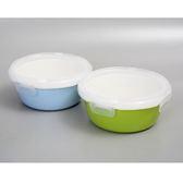 【NEOFLAM】 密扣陶瓷食物多用盒含蓋 550ml