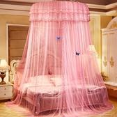 蚊帳 圓頂蚊帳吊頂1.8米1.5m紋賬家用夏季公主單人床上1加密1.2免安裝2【快速出貨八折下殺】