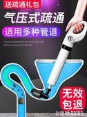 下水道疏通器捅馬桶吸工具廁所管道堵塞一炮通高壓氣廚房家用神器 MKS雙12