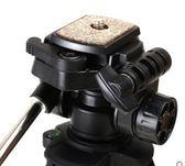 相機架 三腳架超輕1300D單反100D M3 700D 550D 600D相機支架77D 650D igo 玩趣3C