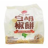 鶴壽庭白胡椒餅190g/包【愛買】