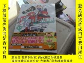 二手書博民逛書店summon罕見night 3 and 4: the complete guide 日文原版Y412783 具
