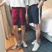 夏季男士休閒褲短褲五分褲寬鬆韓版潮流純色夏天中褲原宿風沙灘褲 卡布奇诺