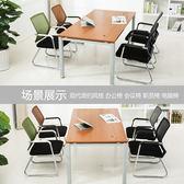 辦公椅子電腦椅職員椅家用電腦辦公椅網布椅宿舍會議四腳椅子MJBL