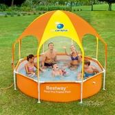 Bestway兒童游泳池 超大號家庭家用成人戲水池 小孩泳池加厚MBS 「時尚彩虹屋」