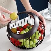 果盤 北歐簡約風格網紅水果籃鐵藝現代創意客廳茶幾家用水果盤桌面收納