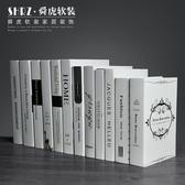 假書擺件 純白色假書仿真書現代裝飾品 攝影道具書本簡約裝飾書架書殼-三山一舍JY
