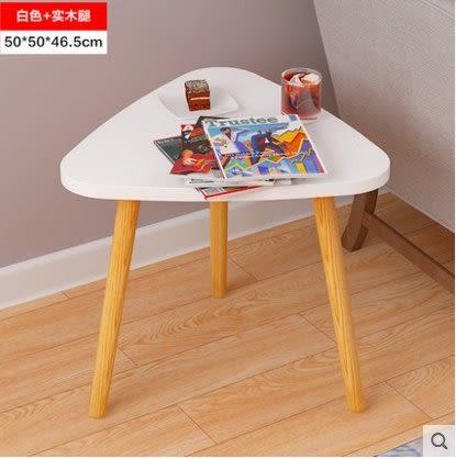 實木茶几沙發邊桌北歐風格小圓桌子小茶几現代簡約角幾邊幾床頭桌(主圖款)