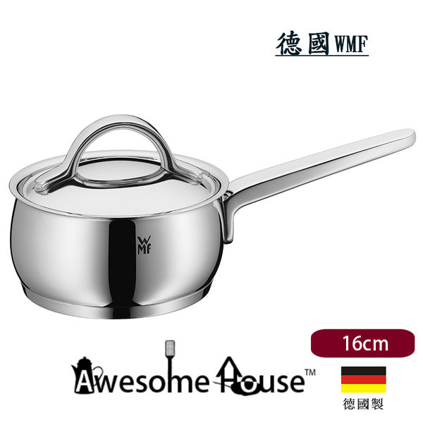 德國 WMF Concento 系列16cm /1.7L 單柄 不鏽鋼 含蓋 湯鍋 (德國製)