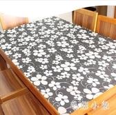 桌墊餐桌墊茶幾墊磨砂印花餐墊桌布 ys3935『毛菇小象』