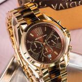 【人文行旅】Michael Kors | MK5696 美式奢華休閒腕錶