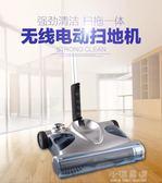 德國智慧電動家用手推掃地機全自動掃地機器人拖地吸塵擦地一體機igo『小淇嚴選』