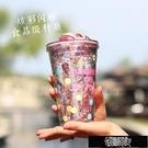 tanana吸管杯大人少女心便攜夏天大容量隨手杯可愛網紅水【快速出貨】