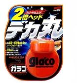 [COSCO代購] W128606 Soft99 免雨刷 ( 巨頭 ) GLACO 系列 120毫升 X 2入