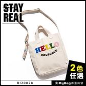 STAYREAL 帆布包 ROCKCOCO 繽紛樂兩用帆布包 側背包 手提包 BI20028 得意時袋
