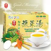 【京工】即溶蔬菜湯(30入)~240g/盒~純素食
