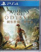 【玩樂小熊】現貨中PS4遊戲 刺客教條 奧德賽 Assassin's Creed Odyssey 中文亞版