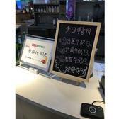 黑板 桌面迷你支架立式磁性小黑板店鋪餐廳吧台收銀宣傳促銷廣告價目牌JD 一件免運