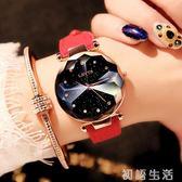 女士手錶防水時尚款女新款學生韓版簡約潮流休閒大氣 初語生活