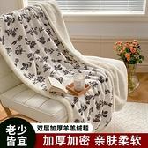 毛毯 羊羔絨毛毯蓋毯牛奶絨午睡毯多功能休閑毯子被套單人學生宿舍蓋被