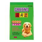 【葛莉思-首席料理】犬食-雞肉大餐8kg