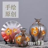 歐式創意電視柜陶瓷客廳干花花瓶酒柜裝飾品小擺件家居裝飾工藝品 XN1026【Sweet家居】