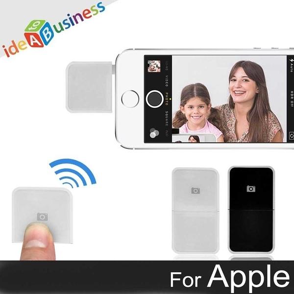 AtoB AB Shutter2愛拍器- Apple iOS專用自拍無線快門(RFS1) iPhone7/6s