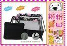 *粉粉寶貝玩具*攜帶型遊戲床2.0升級版~台灣製造