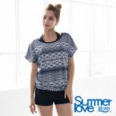 【Summer Love 夏之戀】幾何圖形長版四件式泳衣(S19723)