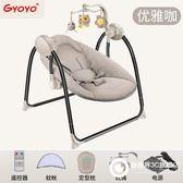 嬰兒電動搖搖椅寶寶搖籃躺椅哄娃神器哄睡新生兒安撫椅抖音搖搖床