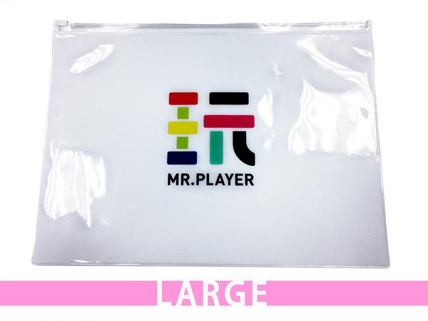 綜藝玩很大Mr.Player【夾鏈袋(大)】